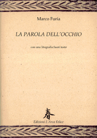 736_laparoladellocchio