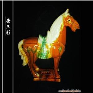 caballo cinese tang