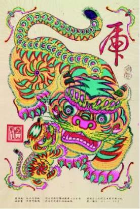 cinese drago colorato