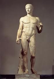 Cogito Statua romana