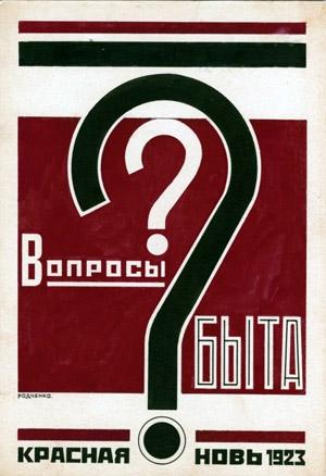 manifesto di Rodcenko