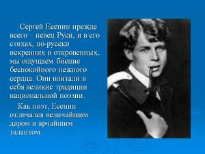 Sergej-Esenin  una poesia