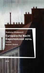 Vladislav Chodasevič  copertina libro