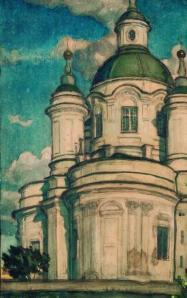 Dmitrij Sergeevič Merežkovskij 2