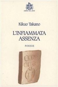 Kikuo Takano cop
