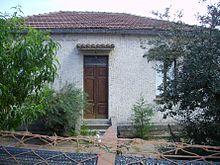 Lorenzo Calogero La casa a Melicuccà