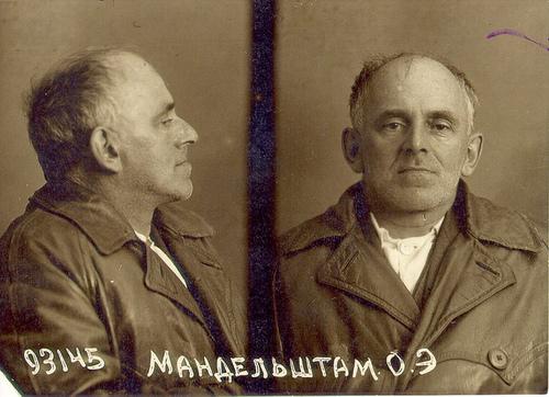mandel'stam foto segnaletica nel lager 1938