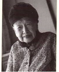 Shibata Toyo