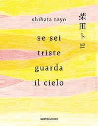 Shibata Toyo 5