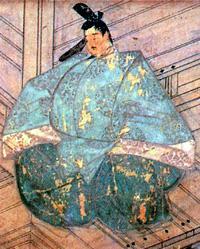 tardo periodo heian