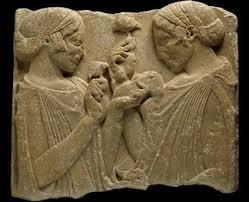 Bassorilievo di Farsalo. Museo del Louvre, Parigi