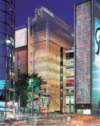 Tokyo Maison Hermes