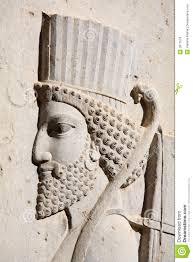 bassorilievo di soldato persiano