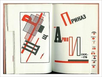 majakovskij illustrazione