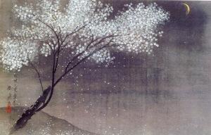 Gyoshu Hayami ( 1894 – 1935)