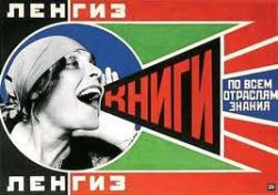 velemir chlebnikov 4