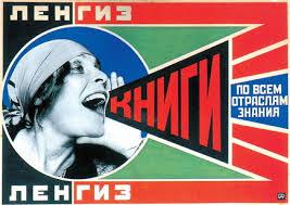 velemir chlebnikov 5