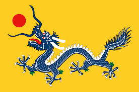 cinese drago Si racconta che nei tempi antichi, in Cina, quando arrivava un'eclissi di sole, si usasse battere i tamburi per cacciar via il dragone che si stava ...