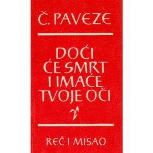 Milan Komnenic Cesare Pavese