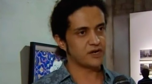 Ashraf Fayadh 1