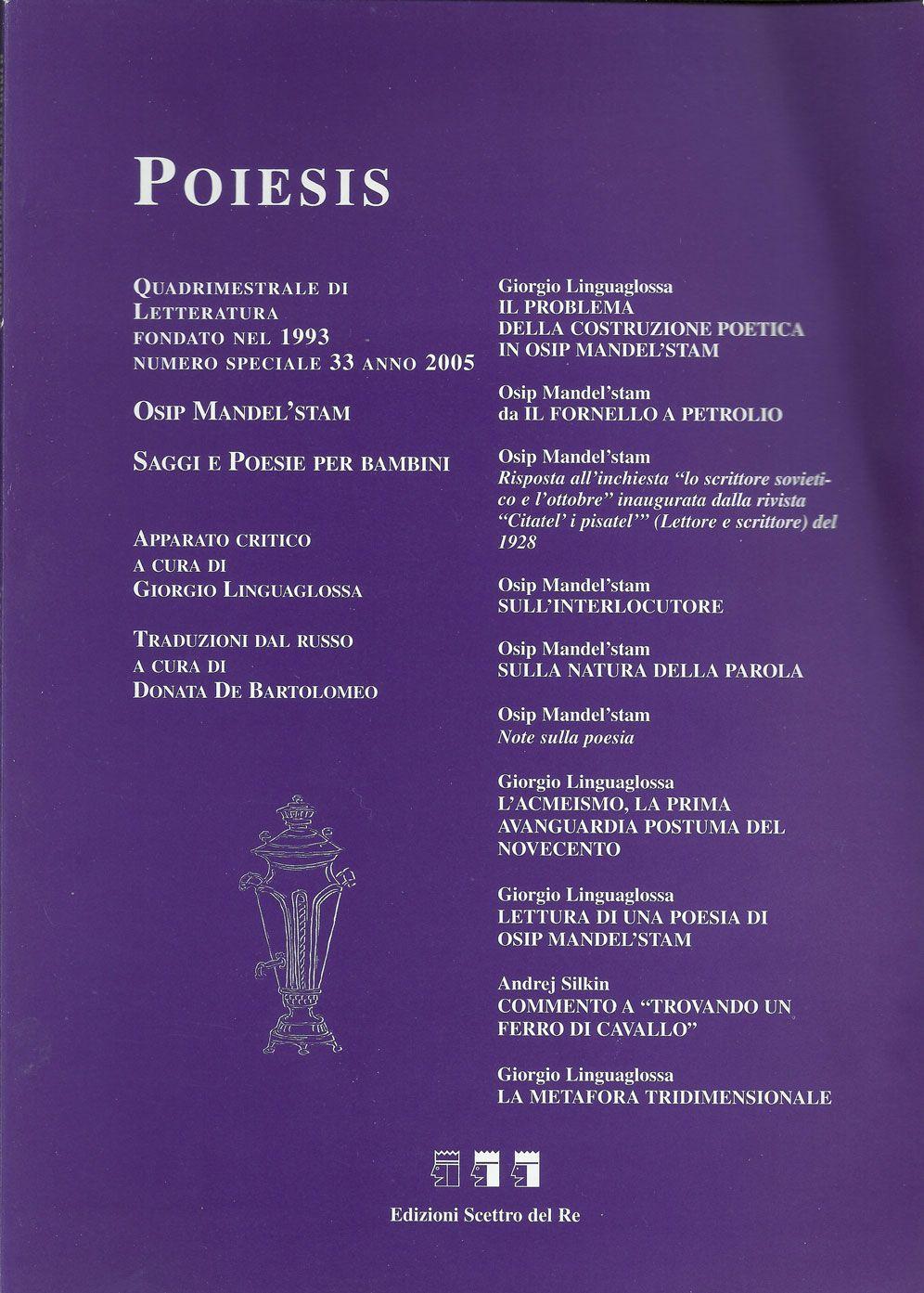Sette Poesie Erotiche Di Chiara Moimas Da Lacerbo Pruno 2014 L