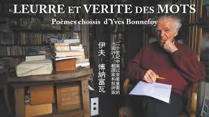 Yves Bonnefoy 6