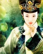 donna cinese antica