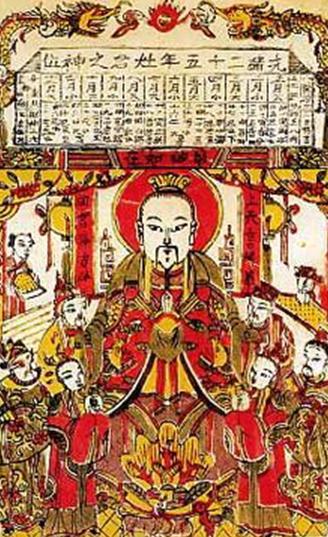cinese DipintoDiCapodanno1