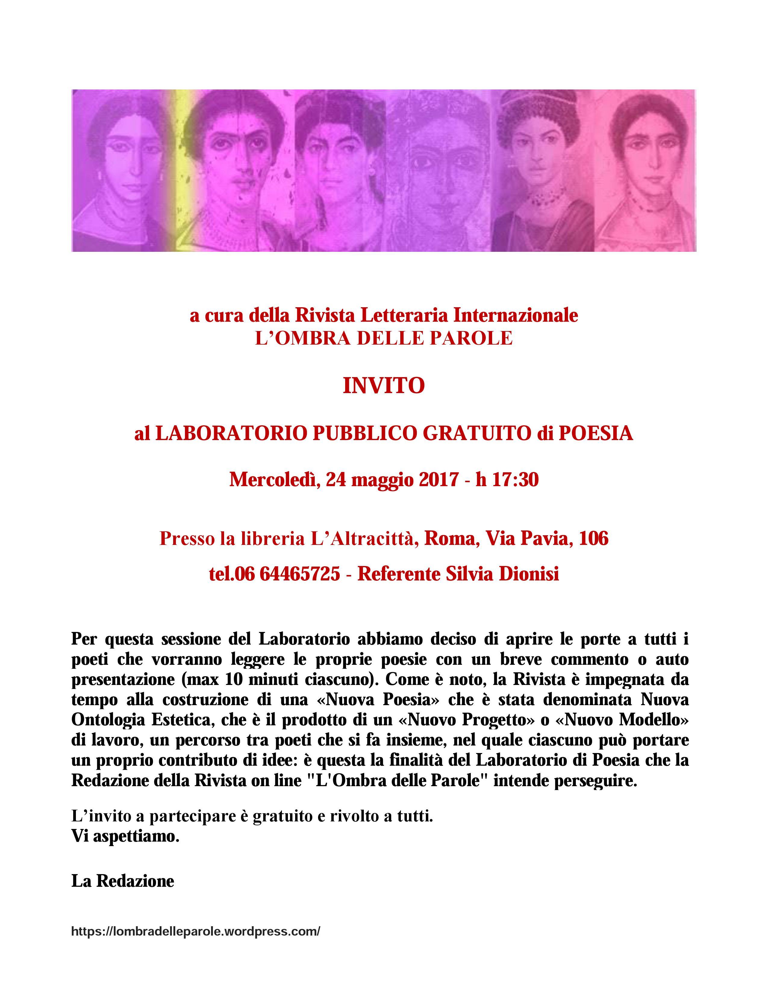 Invito Laboratorio 24 maggio 2017