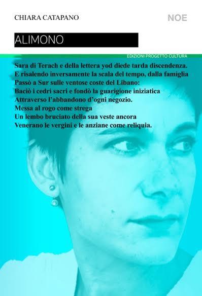 Chiara Catapano Cover Alimono