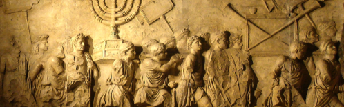foto roma cropped-arch_of_titus_menorah3